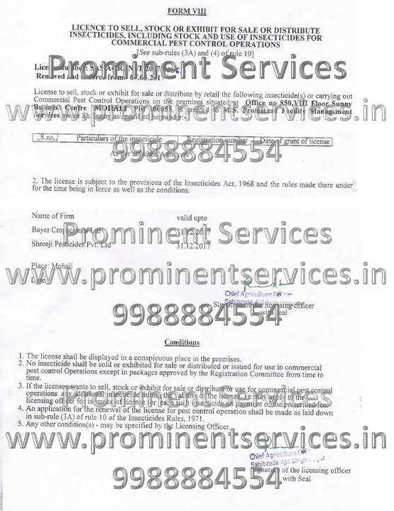 prominent-services-license